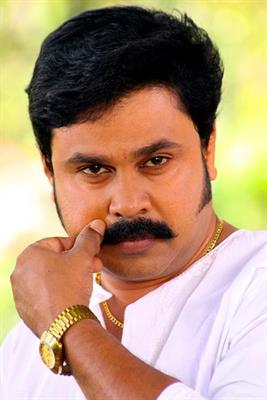 Ring Master malayalam movie: Dileep as a dog trainer