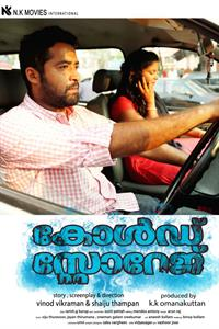 films movies releasing on October 2013 image cold storage