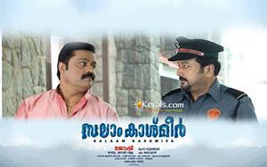 films movies releasing on October 2013 image salaam kashmir poster