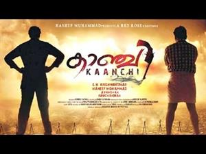 films movies releasing on October 2013 image Kaanchi poster