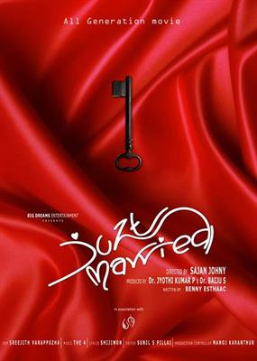 Juzt Married malayalam movie: Its for all generations