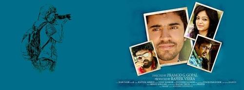 Edison Photos malayalam movie: Nivin Pauly as fashion photographer