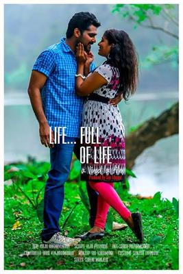 Life Full of Life malayalam movie: A romantic entertainer under making