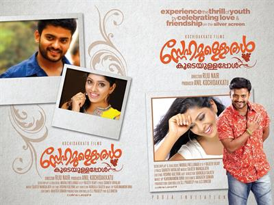 Snehamulloral Koodeyullappol malayalam movie: Celebrating love and friendship