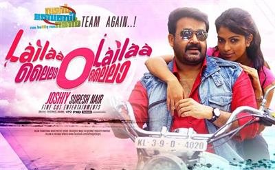 Lailaa O Lailaa malayalam movie: A rollercoaster ride with Mohanlal