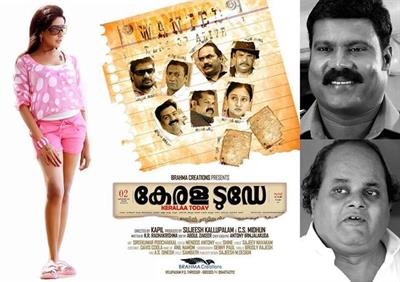 Kerala Today malayalam movie: An ultimate thriller under making