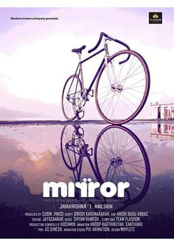 Mirror malayalam movie: Zooming campus life