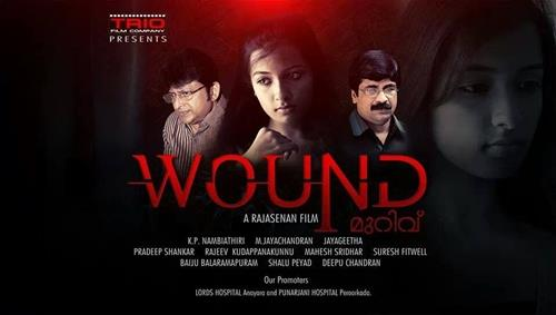 Wound malayalam movie: A light-hearted family entertainer under making