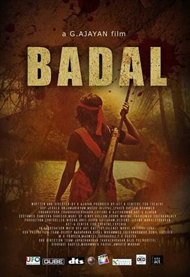Badal malayalam movie Tribal's social issues on big screen