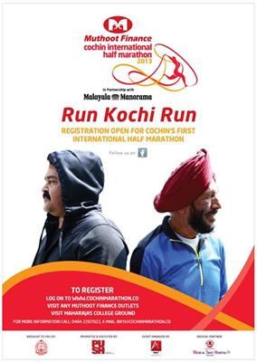 Kochi Half Marathon 2013 live streaming on news channels