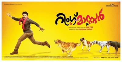 Dileep upcoming new malayalam movies in 2014 and 2015