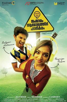 Dulquer Salmaan upcoming new malayalam movies in 2014 and 2015