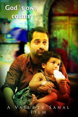 Fahadh Faasil upcoming new malayalam movies in 2014 and 2015