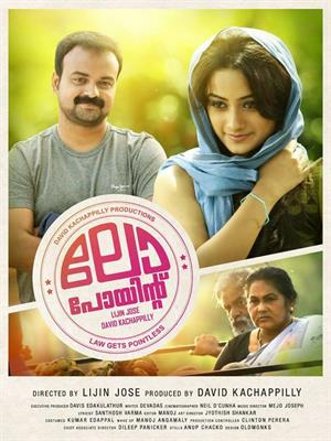 Kunchacko Boban upcoming new malayalam movies in 2014 and 2015