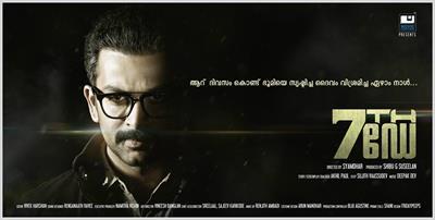 Prithviraj upcoming new malayalam movies in 2014 and 2015