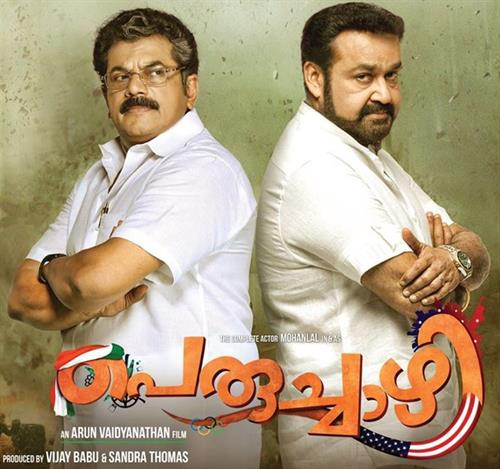 Peruchazhi: A roller coaster ride with Mohanlal