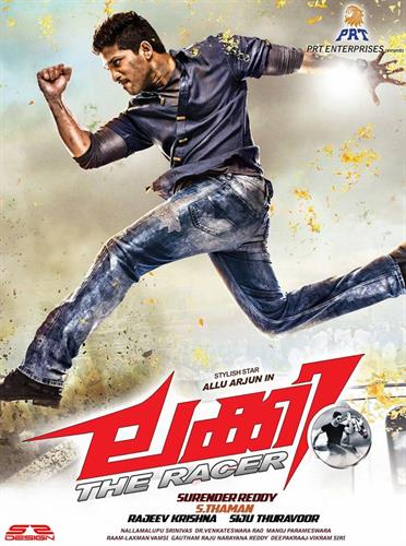 Lucky The Racer: Allu Arjun gearing up to thrill Kerala