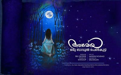 Ameya Oru Bavul Penkutti Malayalam Movie First Look Poster 1