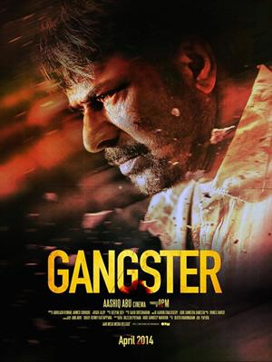 Gangster vs 7th Day: Battle to clinch box office