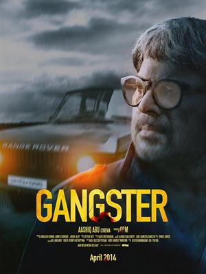Gangster malayalam movie review: FDFS (first day) reports from theatres in Kerala
