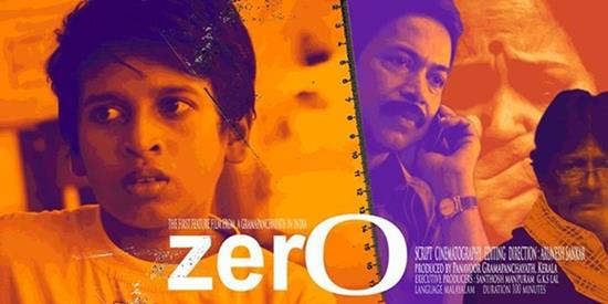 Zero 2 lakh budget movie by Arunesh Sankar