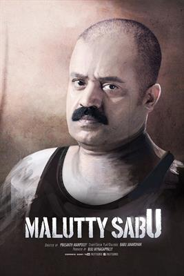 Mallutty Sabu Malayalam Movie First Look Poster