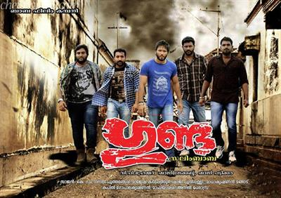 Gunda: Young brigades ready for action
