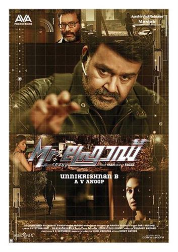 Mr Fraud Malayalam Movie One man many faces
