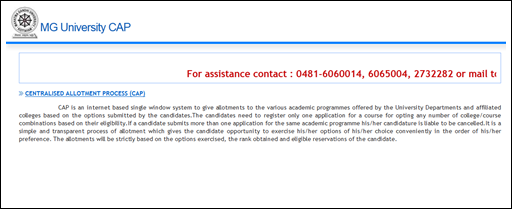 M G University centralized allotment process (CAP 2014) from 16th May