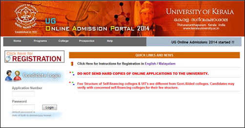 Kerala University online admission 2014 -2015: Degree CAP started