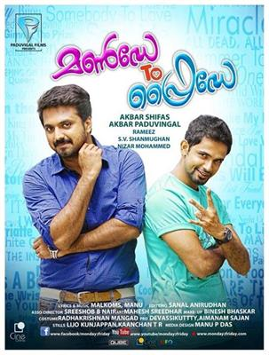 Monday to Friday Malayalam Movie A romantic campus entertainer