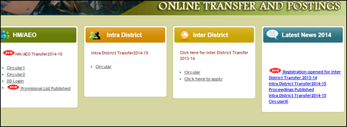 Online transfer and posting of teachers in Kerala 2014-15