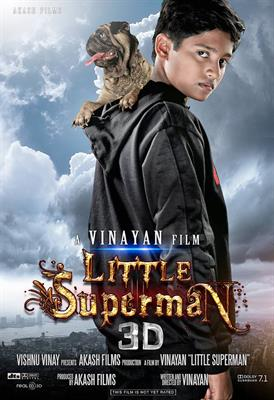 Little Superman 3D: A visual treat for the movie goers