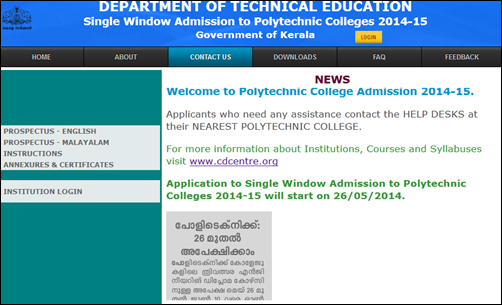 Kerala polytechnic admission 2014 -15 Online registration from 26th May