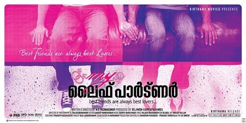 My Life Partner Malayalam Movie - A bromantic approach 1