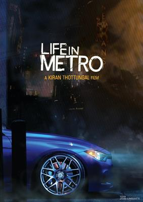 Life in Metro Malayalam Movie A suspense thriller