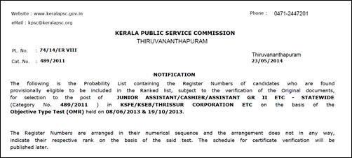 Company corporation assistant grade exam 2014 shortlist Kerala PSC published