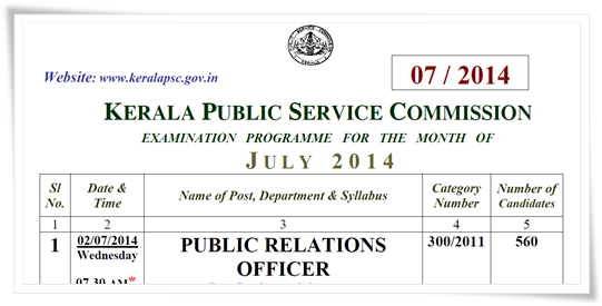 Kerala PSC exam calendar July 2014 published