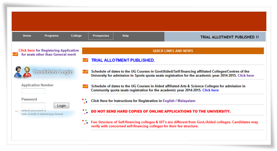 Kerala University degree trial allotment 2014 published