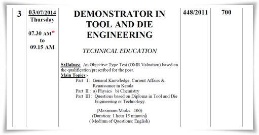 Kerala Demonstrator in Tool and Die Engineering exam 2014 hall ticket at PSC website