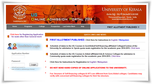 Kerala University degree first allotment 2014 published