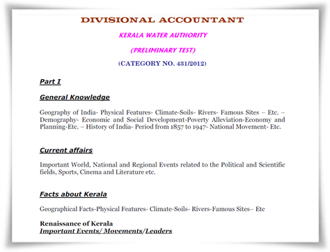 Kerala PSC Divisional Accountant 2014 Exam Syllabus