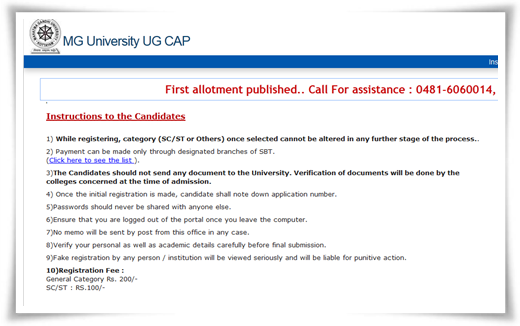 M G University CAP 2014 degree first allotment published