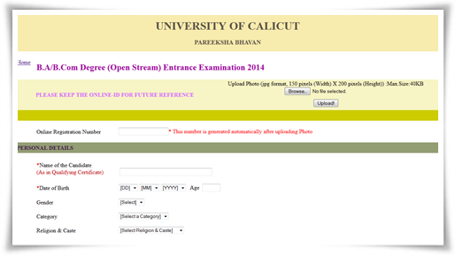 Calicut University open degree 2014 Online registration started