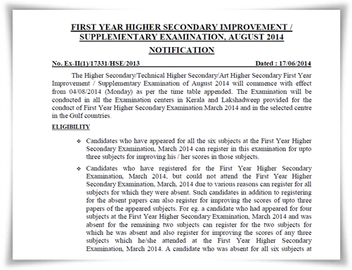 Higher secondary 2014 first year improvement exam in August