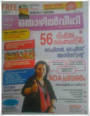 Malayala Manorama Thozhilveedhi 28th June 2014 issue now in stands