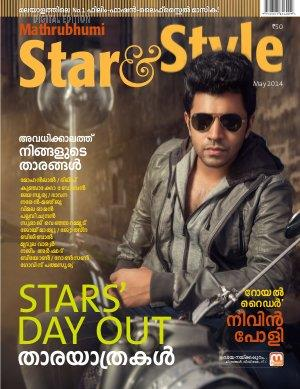 Mathrubhumi Star and Style Magazine 2014 A complete entertainer at your palm
