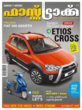 Fast Track Malayalam Magazine Let the wheels ride on your palm