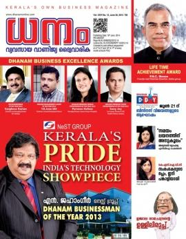 Dhanam Malayalam Business Magazine An ultimate magazine for today's business community