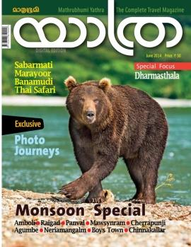 Mathrubhumi Yathra Magazine The final destiny of adventurers